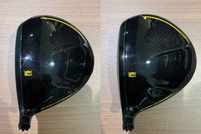 画像: スピードゾーン(左)とスピードゾーンエクストリーム(右)