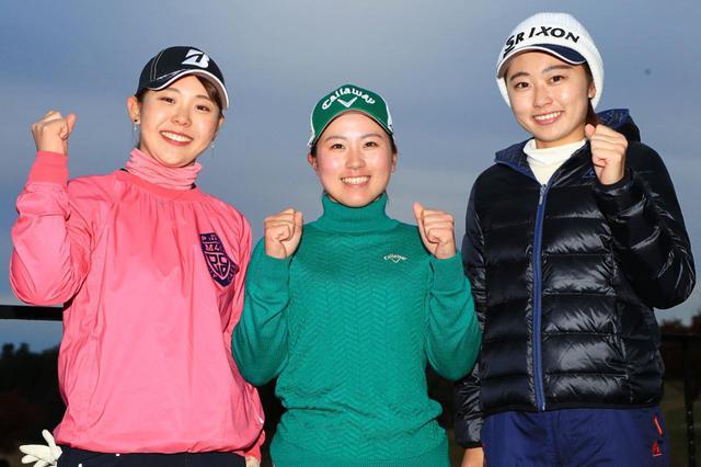 画像: 左から吉田優利、西村優菜、安田。2000年生まれのプラチナ世代は全員が仲良く、よきライバルのようだ(撮影/大澤進二)