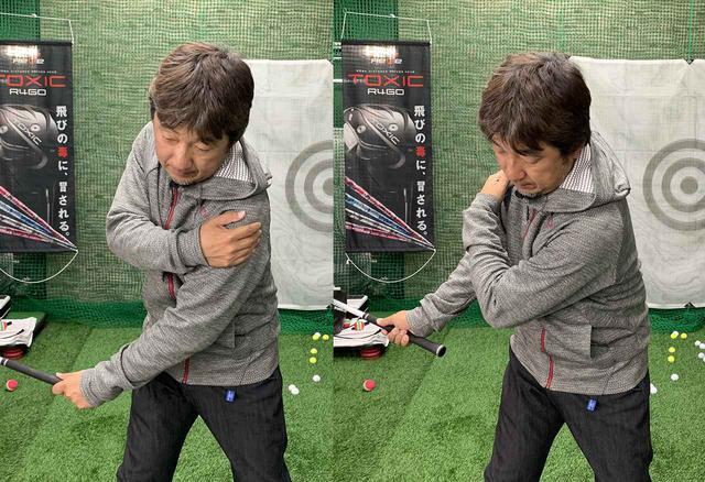画像: 左肩を回していくイメージ(左)ではなく、右肩をうしろに動かしていく(右)