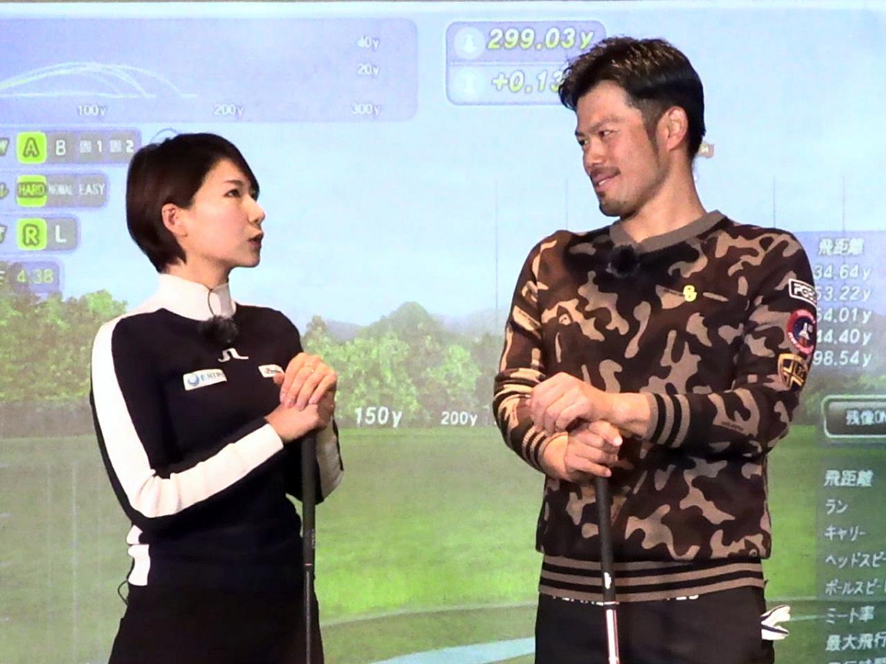 画像: ドラコン女王・杉山美帆が今江にゴルフレッスン