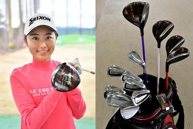画像1: 「クラブは変えない派」の大注目女子プロ・安田祐香の最新クラブセッティング