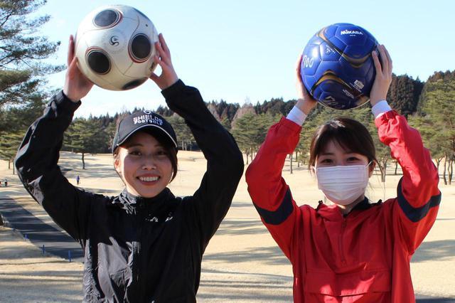 画像: 次回はS子が前田選手(写真左)と一緒にフットゴルフ体験についてレポートしていきます!