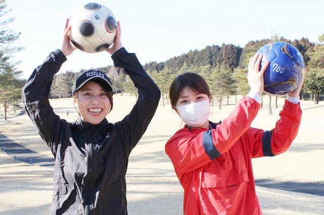 画像: 普段はOLの24歳、前田春香さん(写真左)は日本代表選手として臨んだ「ヤマハ フットゴルフ アジアカップ」でアジア女王に輝いた実力者。今年の9月に開幕するフットゴルフワールドカップでの活躍も楽しみです!