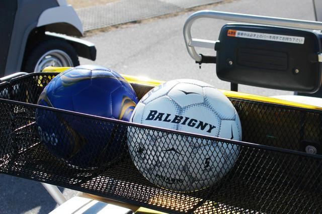 画像: サッカーボールはレンタルできました!