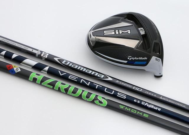 画像: PGAツアーで人気のシャフト「ディアマナDリミテッド」「ベンタス」「ハザーダス スモーク グリーン」を試打した。使用ヘッドはテーラーメイド「SIMドライバー」のロフト角9度モデル