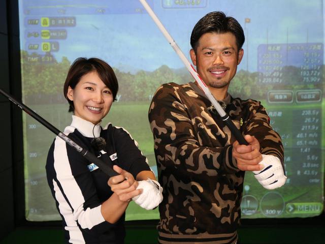 画像: ドラコン女王・杉山美帆が、元プロ野球選手今江敏晃にゴルフレッスン!