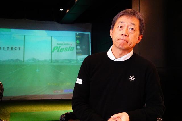 画像: 6年連続シード権を確保する田村尚之