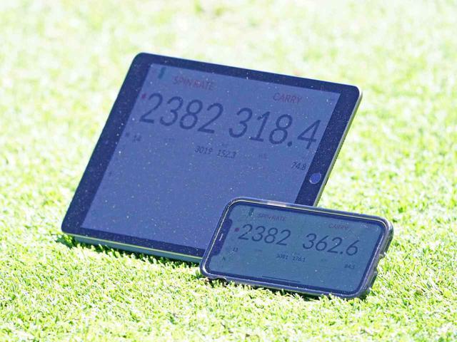 画像: DJのドライバーショットは362.6ヤード。マキロイの記録に約7ヤード及ばない