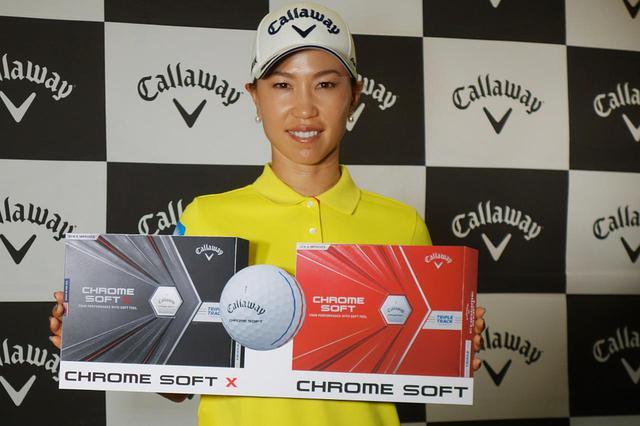 画像: 新製品発表会に登壇し、新製品をアピールした上田桃子