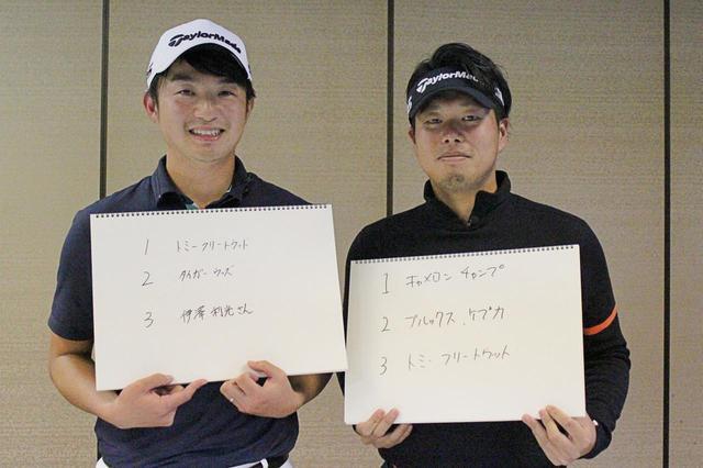 画像: 目澤コーチは1位、黒宮コーチは3位に選んだのがトミー・フリートウッド。