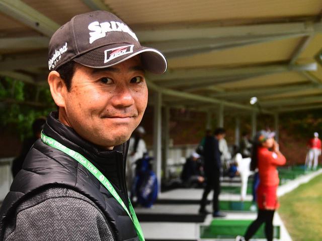 画像: 成田美寿々、穴井詩ら多くの女子プロを指導する井上透コーチ。東京大学ゴルフ部コーチとしての顔も持ち、ジュニア育成の第一人者でもある(撮影/亀山修)