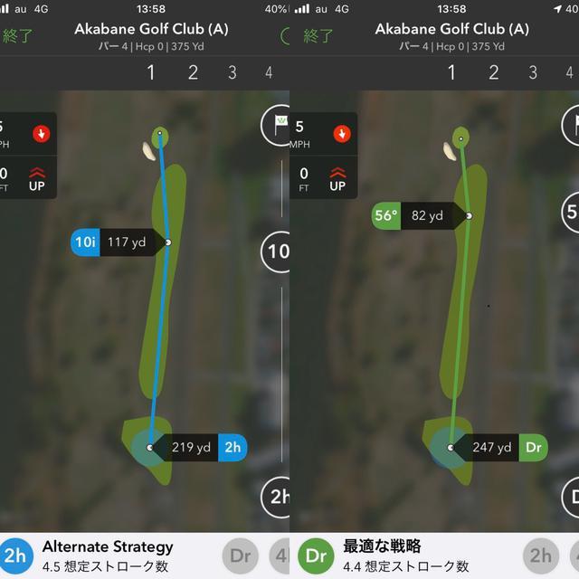 画像: 2UTを使用した場合の想定ストロークは4.5(画像左)。ドライバーを使用した場合の想定スコアは4.4(右)が表示される