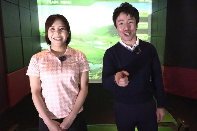 画像: 秋山真凜(左)と原田修平(右)。身長の差は5センチ
