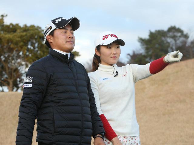 画像: プロゴルファー・石井理緒(右)と、そのコーチ兼キャディを務める栗永遼コーチ(左)(撮影/野村知也)