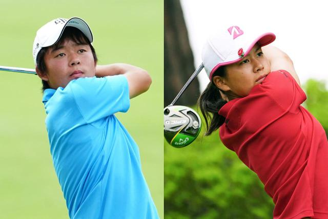 画像: ジュニア大賞に輝いたのは、吉沢己咲(左)と梶谷翼(右)