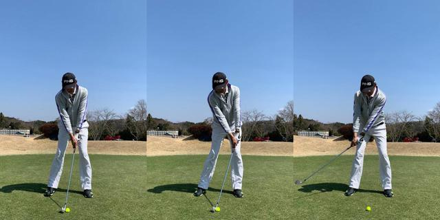 画像: 構えた状態(写真左)から、目標方向へ手や体を押し出してから(写真中)テークバックを始動する(写真右)ことをフォワードプレスという