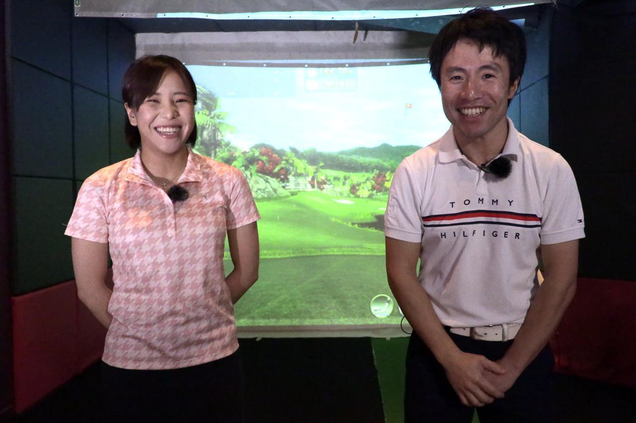 画像: 秋山真凜(左)と原田修平(右)