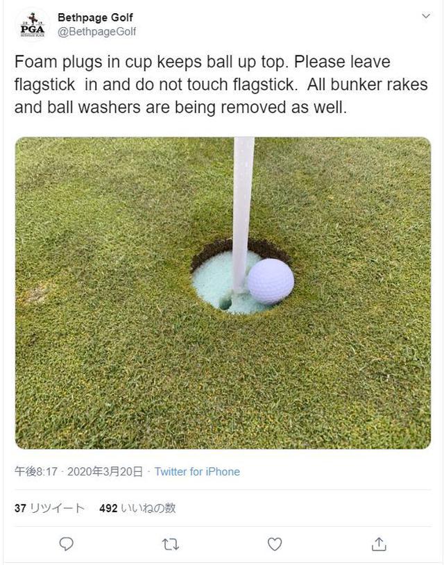 は 大丈夫 ゴルフ コロナ