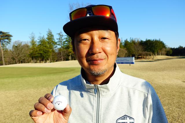 画像: 柔らかさと絶妙なスピン量のバランスからキャロウェイ「クロムソフト」を選んだ野村タケオさん