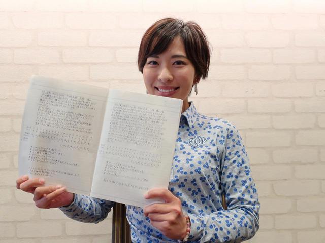 画像: 小澤美奈瀬が実際につけているゴルフノート