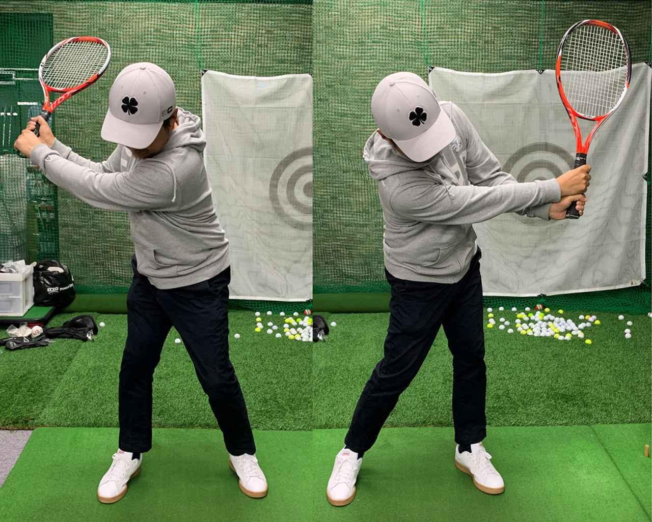 画像: フォローでラケットが真っすぐ立つように