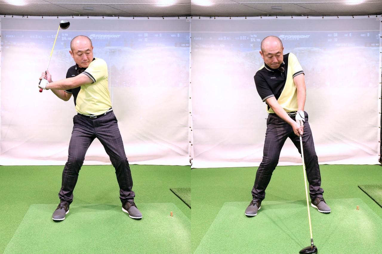 画像: バックスウィングで右に動いた軸が戻り切らないままインパクトしてしまっている(撮影/野村知也)