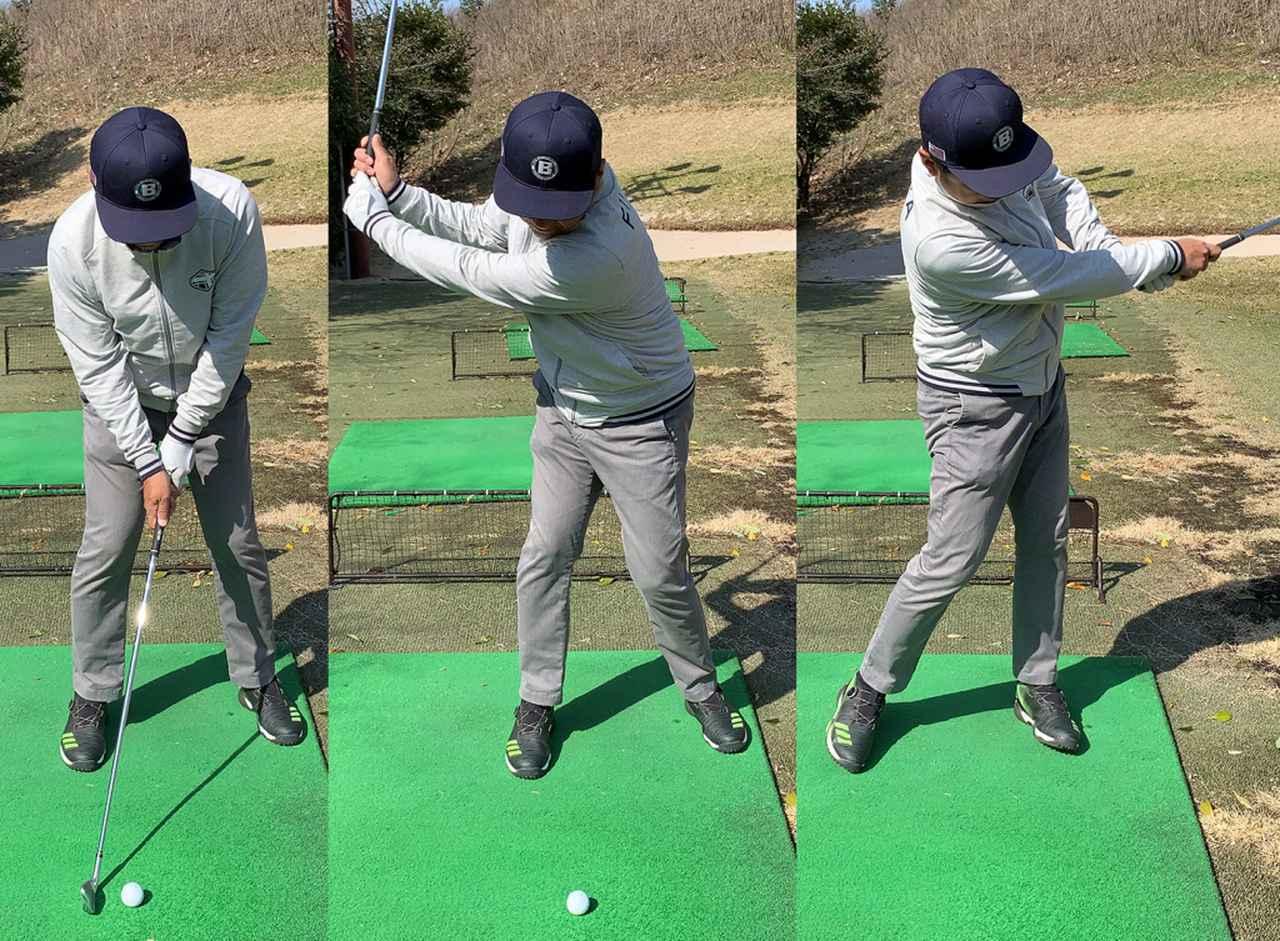 画像: 右足つま先前にボールを置くと、かなり詰まった感じで低い弾道に