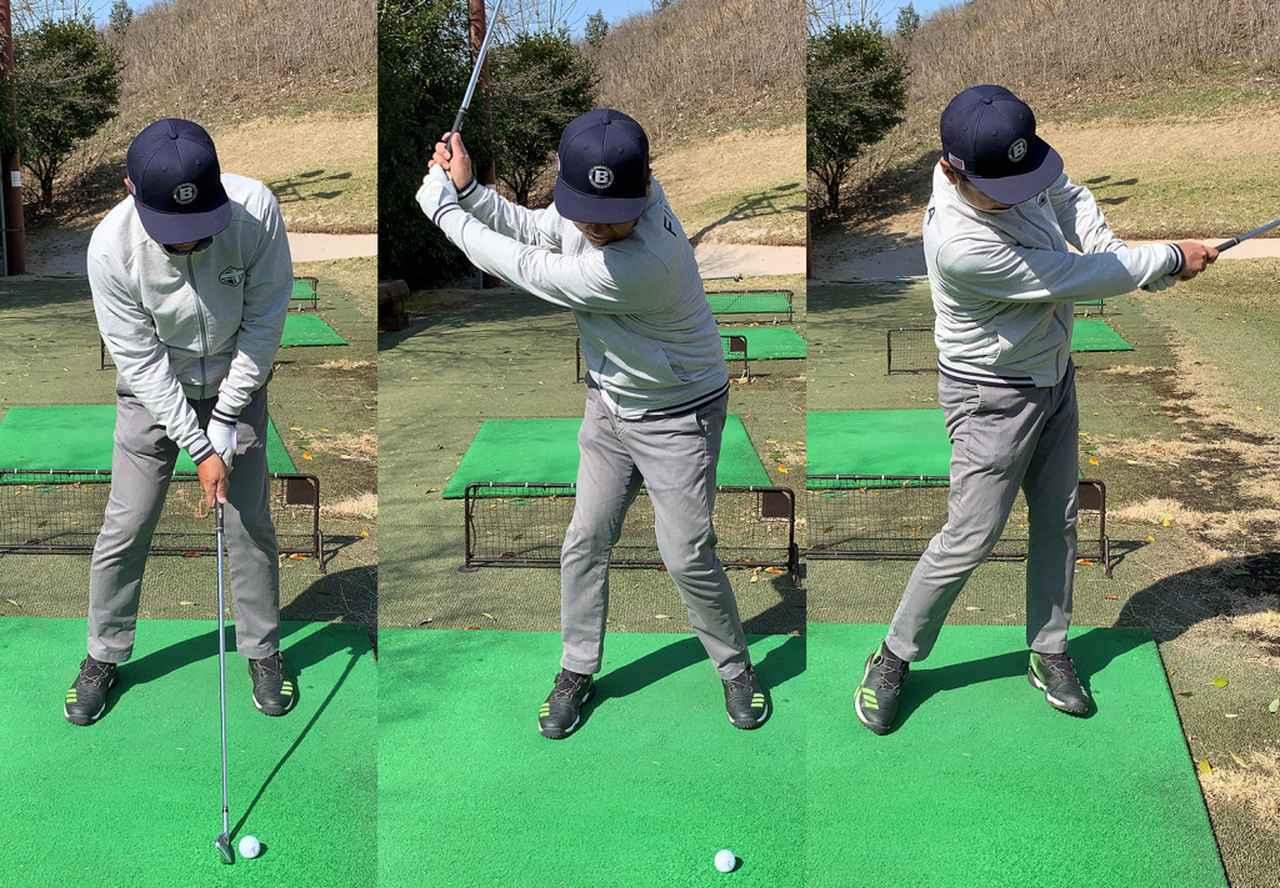 画像: 左足つま先前にボールを置くと、しっかりと左に踏み込めばかなりの高弾道に