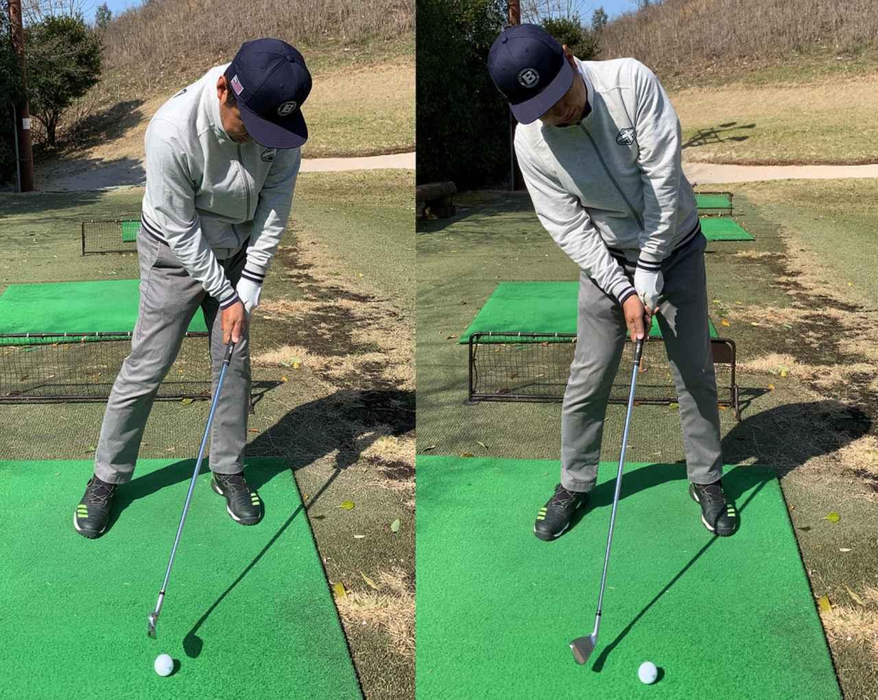 画像: 突っ込み癖がある人は右足寄り、体が伸び上がる人は左足寄りにボールを置いてみよう