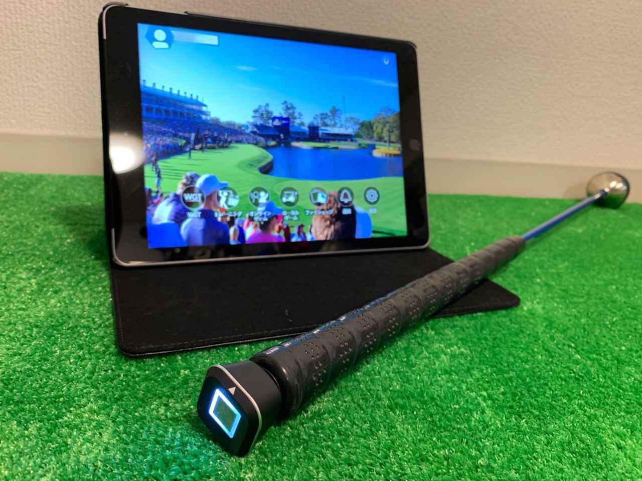 画像: 家庭用シミュレーションゴルフ「PhiGolf」を試してみました! 本体はグリップエンドに取り付けた小さいセンサーのみ。10グラムしかないようで、かなり小型です。練習用クラブとiPadはS子私物です
