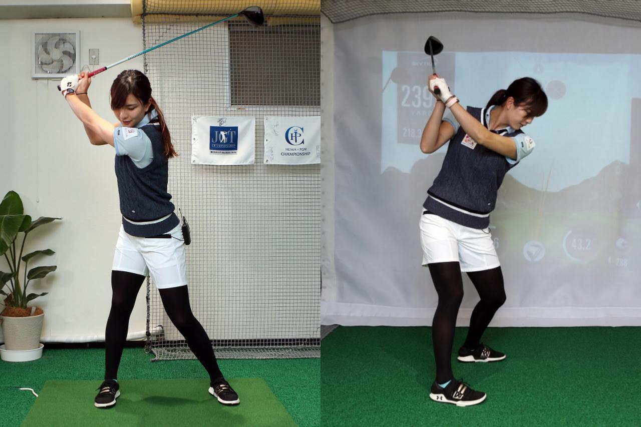 画像: 股関節は回すのではなく、右股関節だけを後ろに引くイメージで動かすといいと高島は言う