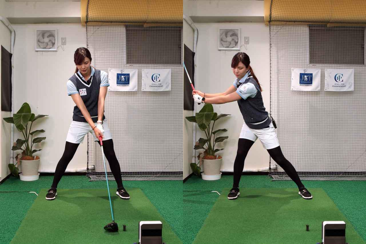 画像: スタンスが広すぎると股関節を引く動きに合わせて体の軸も大きく動き、不安定なスウィングになってしまう