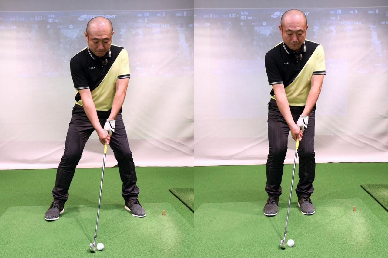 画像: 広すぎた以前のやすのスタンス幅(左)を、写真右のように肩幅程度にまで狭める(撮影/野村知也)
