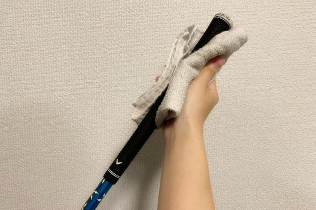 画像: グリップは洗った後にしっかりから拭きするのが大事みたいです!