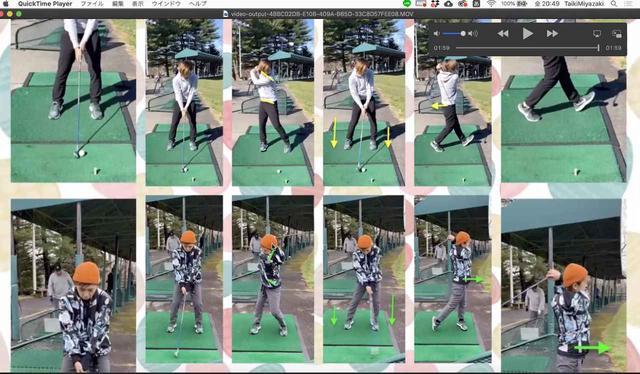 画像: 始めてゴルフスウィングを体験したスウィング(画像上)と体の動きを改善する施術とレッスンを受けた後のスウィング(画像下)を比較すると左右のブレ、肩の回転量が違う