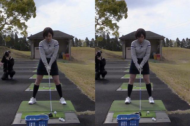 画像: レッスン前のアドレス(左)とレッスン後のアドレス(右)。身長の割に広すぎたスタンスを一歩分狭くした