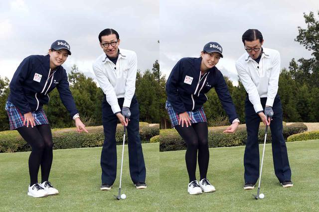 画像: レッスン前(左)とレッスン後(右)の左足上がりのライからアプローチするときのボール位置。ボールは右に置いたほうがカット軌道になりにくい