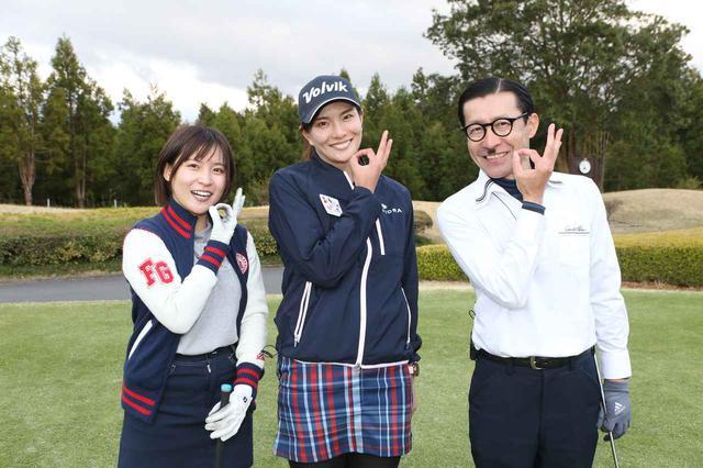 画像: しっかり寄せることができて喜ぶ生徒のジョニ男(右)と飯田(左)。高島(中央)も笑顔で祝福