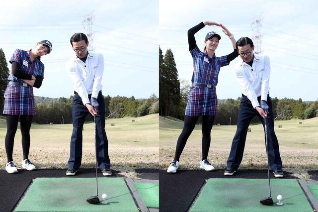 画像: レッスン前のアドレス(左)とレッスン後のアドレス(右)。スタンスを広くし、ボール位置を左に置くことで体重移動がしやすくなっている