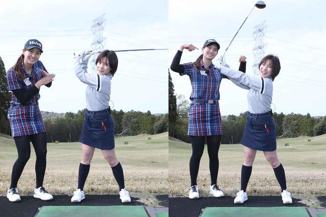 画像: 右腕が曲がり過ぎている飛ばしに向かないトップ(左)と右腕を伸ばした飛距離を出すためのトップ(右)(撮影/野村知也)