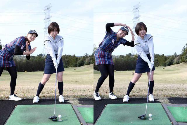 画像: ボールに力が伝わらないインパクト(左)とボールに力が伝わるインパクト(右)。右腕は曲がった状態でインパクトするとボールに力が伝わる(撮影/野村知也)