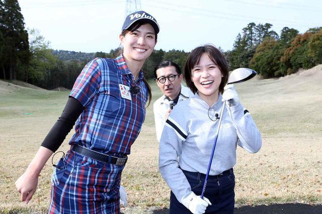 画像: 高島早百合プロ(左)と飯田あすか(右)。ジョニ男(中央)は飯田に飛距離を抜かれるのではないかと、心配している(撮影/野村知也)