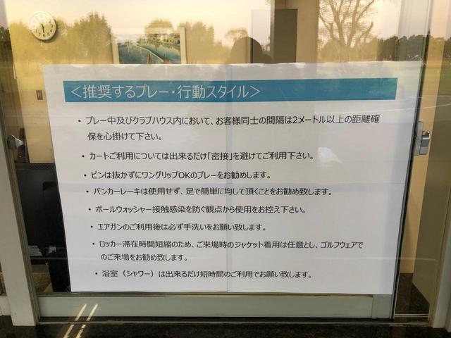 画像: 注意書きを掲示しているゴルフ場やゴルフ練習場もある