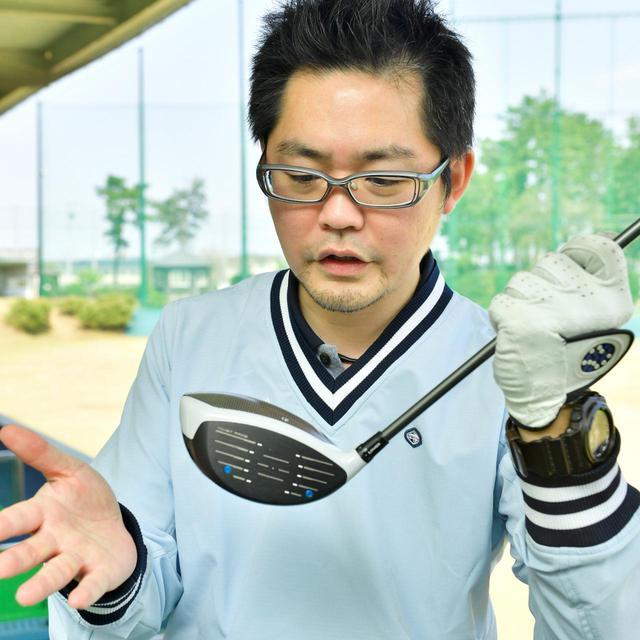 画像: 小倉氏はSIMを「UPRT」ポジションにした場合のつかまりやすさに注目した