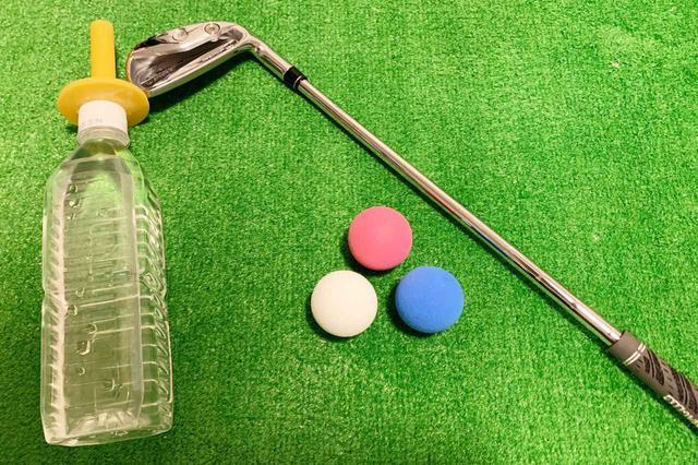 画像: 写真右から特製ティー、スポンジボール、短尺アイアンを用意しました