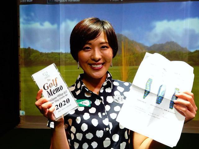 画像: 女子プロテスト合格へ向け、目下練習を続けている小澤美奈瀬。プロキャディ・清水重憲にバッグを担いでもらい、開催コースである滋賀カントリー倶楽部で練習ラウンドを行ったという