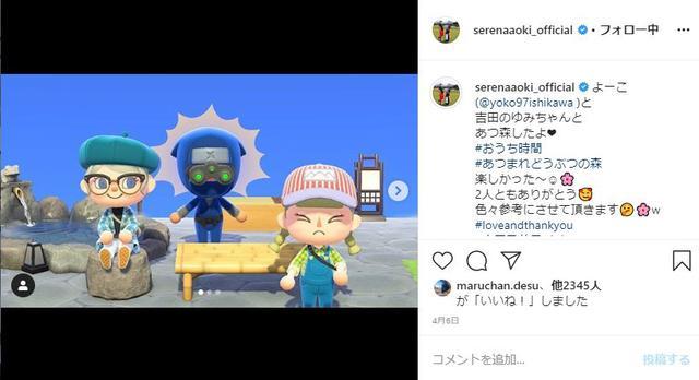 画像: 青木瀬令奈の公式インスタグラム www.instagram.com