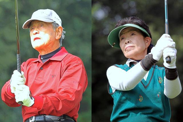 画像: エージシュート1472回の大記録を達成し、現在も更新を続ける鉄人ゴルファー・植杉乾蔵氏(左)と、その妻千枝子氏(右)。夫婦ともに趣味のゴルフを末永く続けるため、様々なことを実践している(写真は2010年 撮影/松岡誠一郎)