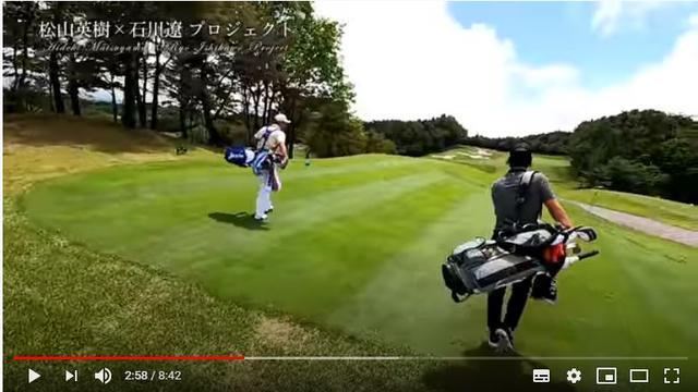 """画像: 動画では、トップ選手ふたりが""""担ぎ""""でプレー(画像はYouTubeチャンネル「松山英樹×石川遼プロジェクト」をキャプチャしたもの)"""