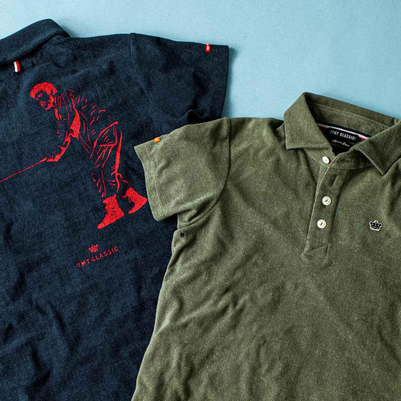 画像: 【インパクト抜群】ゲバラ パイルポロシャツ-ゴルフダイジェスト公式通販サイト「ゴルフポケット」